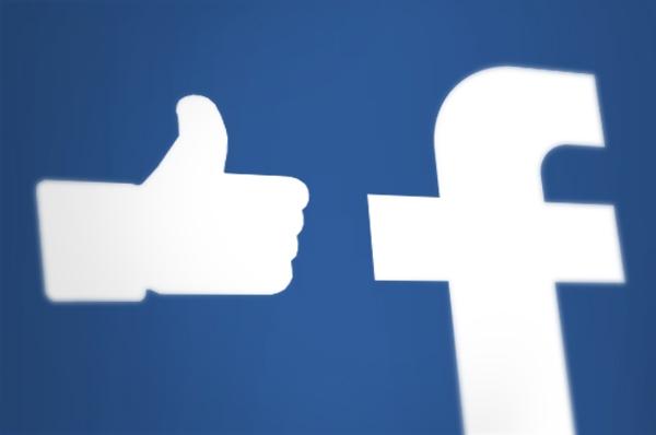 Vrienden uitnodigen om uw facebook pagina te liken