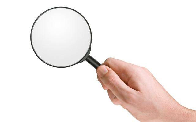 Bing zoekmachine van Microsoft gaat concurrentie aan met Google